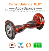 Гироскутер Palmexx Smart Balance Wheel 10″ (PX/SBW 10) от магазина Futumag